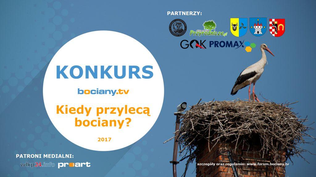 plansza-konkurs-2017